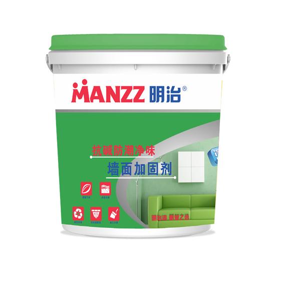 明治抗碱防潮净味墙面加固剂