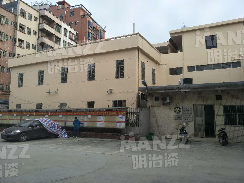 明治漆涂装工程—广州白云平沙幼儿园翻新涂装工程