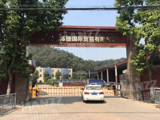 【明治漆工程案例】广州炼捷国际贸易有限公司