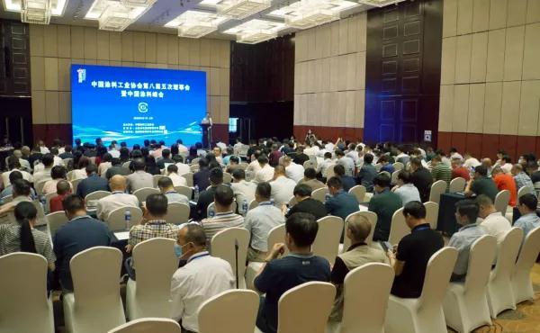 """广州昊特建材有限公司被授予""""中国涂料工业协会团体会员""""称号"""