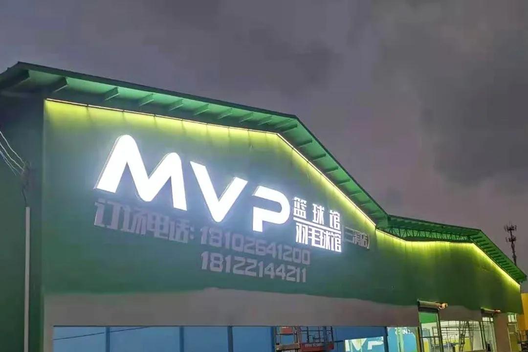 【明治漆工程案例】MVP篮球馆(三溪店)